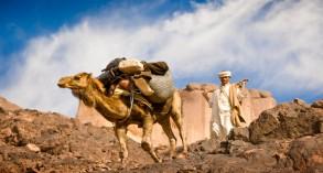 EPIC WEEKEND: MOROCCAN DESERT